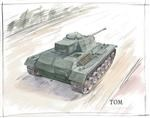 Roll Out! Tank Watercolor